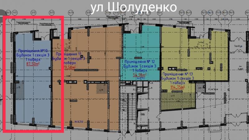 $299500 / Шолуденко 32, Киев, Киев / Продажа / Офис / 87 кв.м.